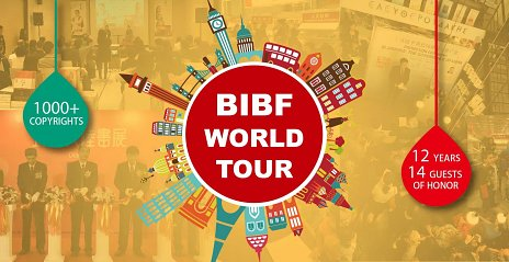 Beijing international book fair (BIBF)