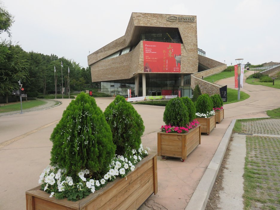 Seoul Baekje Museum pri olympijskom parku