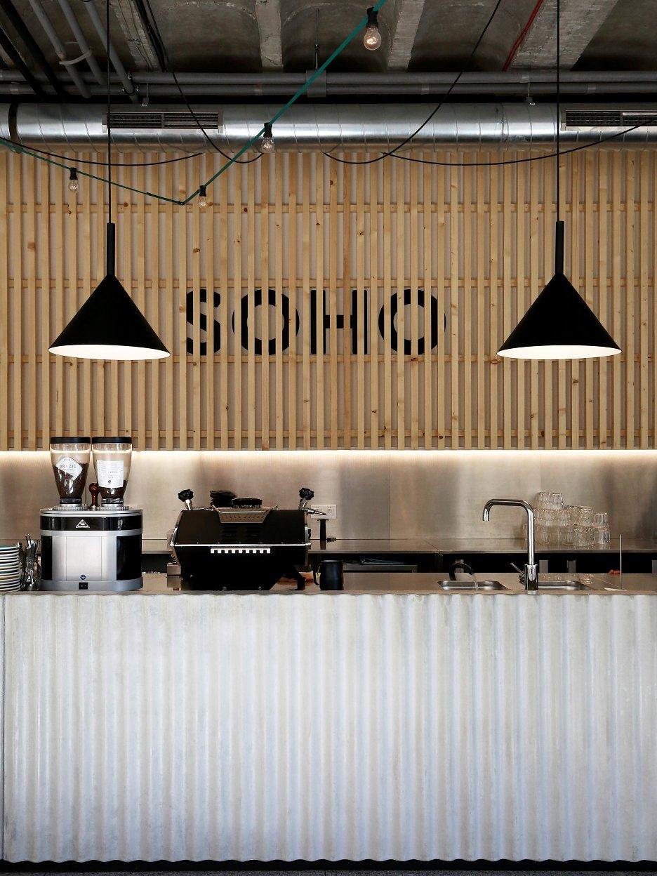Barový pult v reštauračnej časti na prízemí